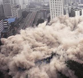Снос зданий взрывом